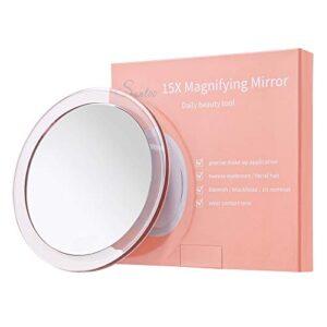 Espejo De Aumento Con Ventosa Pequeno Lee Opiniones Antes De Comprar