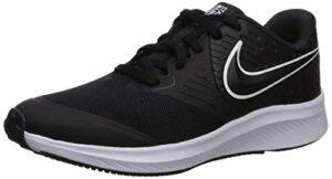 ¿buscas El Mejor Precio Para Comprar Zapatillas Deportivas Mujer Nike Oferta Aqui
