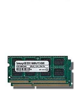 Memoria Ram Pc3 8500s Oportunidad Hoy