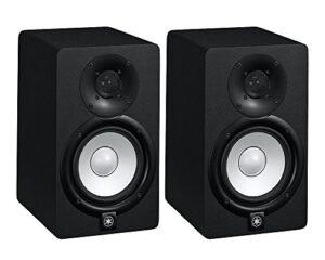 Monitores De Estudio Yamaha Lee Opiniones Antes De Comprar